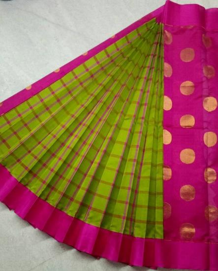 Pure Kanchipuram Silk Cotton Saree - HSC 375