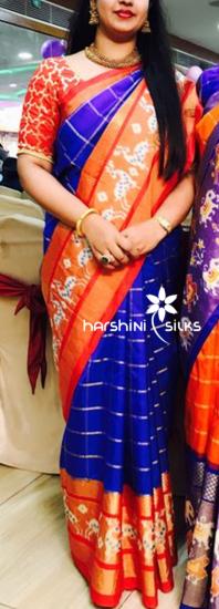 Pure Handloom Ikkat Silk Saree -  HSIK87
